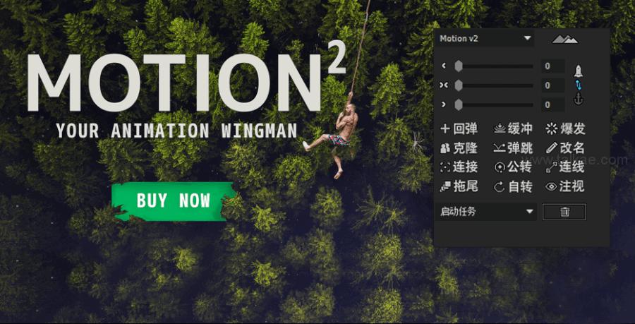 AE脚本Motion2中文汉化版MG动画脚本 AE脚本-第1张
