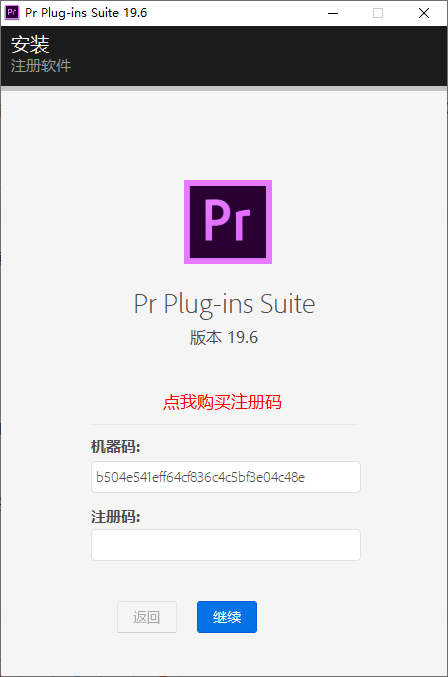 PR插件合集|Pr Plug-ins Suite 19.11 PR插件合集-第4张