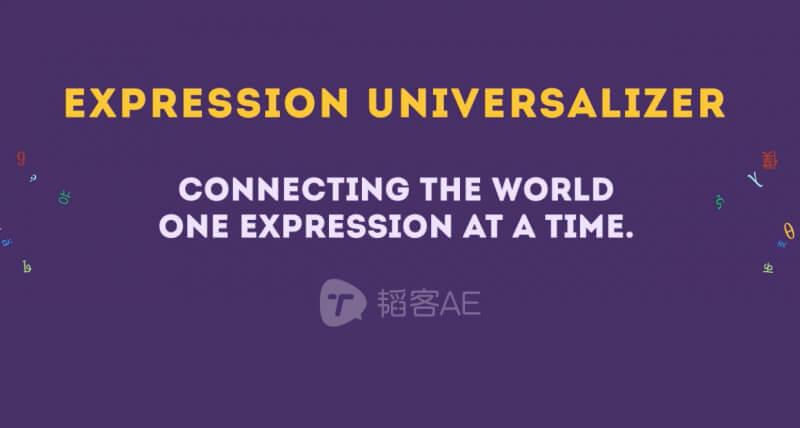 AE表达式报错修复工具 Aescripts Expression Universalizer V3.1.4 AE脚本-第1张