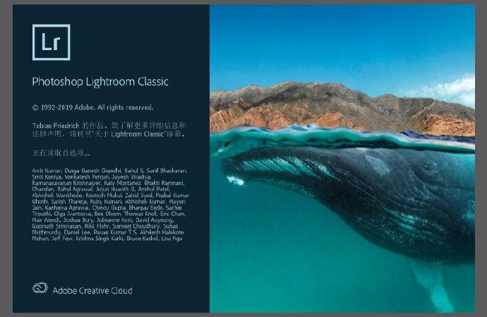 LR 2020 照片图像处理软件中文英文破解版 Lightroom Classic 9.0 Adobe-第1张