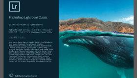 LR 2020 照片图像处理软件中文英文破解版 Lightroom Classic 9.0