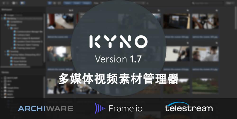 Lesspain Kyno 1.7.2.283 多媒体素材管理软件多国语言版 软件-第1张