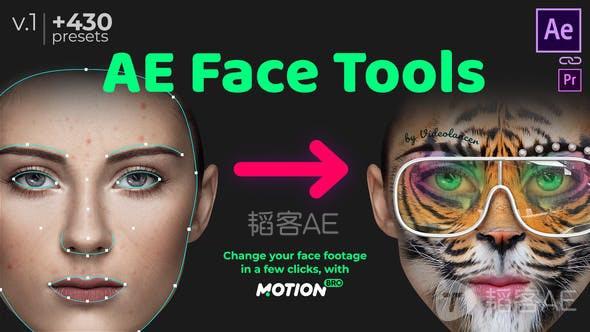 AE Face Tools 面部跟踪换脸人脸变形人脸贴图特效-AE扩展 AE扩展-第1张