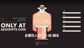 Multi Parent Rigging 人物角色绑定多属性控制工具-AE脚本