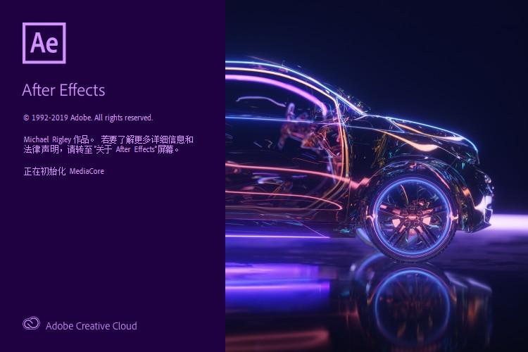 Adobe After Effects 2020 v17.0.1.52 Win 修复众多问题赶紧更新吧! 软件-第1张