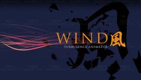 AE脚本-Wind v1.02 风吹物体粒子飘散汇聚动画 + 使用教程