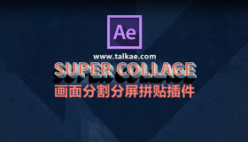 画面分割分屏插件 Super Collage 1.0 for After Effects WIN