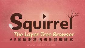 AE图层树状结构化管理扩展 Aescripts Squirrel V1.5.1 + 使用教程