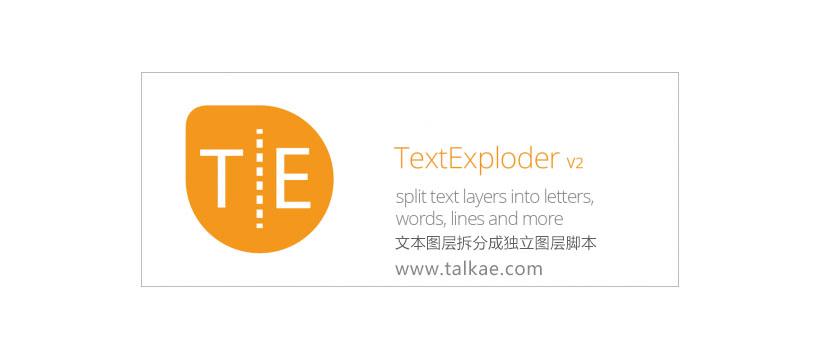 TextExploder V2 2.0.003 文本图层拆分成独立图层脚本 AE脚本-第1张