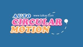 Auto Circular Motion v1.02 圆环矩阵排列自动循环运动跟随MG动画AE脚本