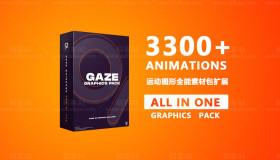 Gaze Graphics Pack 3.0 3300+ 精选运动图形素材包扩展