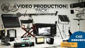 C4D影视器材模型包 Cinema 4D Video Production Pack