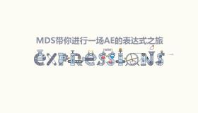 Motion Design School – Expressions Trip AE表达式视频教程(英语版)