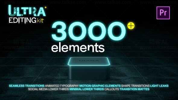 【PR预设】3000+无缝转场文字标题动画动态图形预设 Ultra Editing Kit